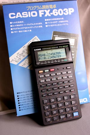 Scientific programmable calculator: Casio fx-603P
