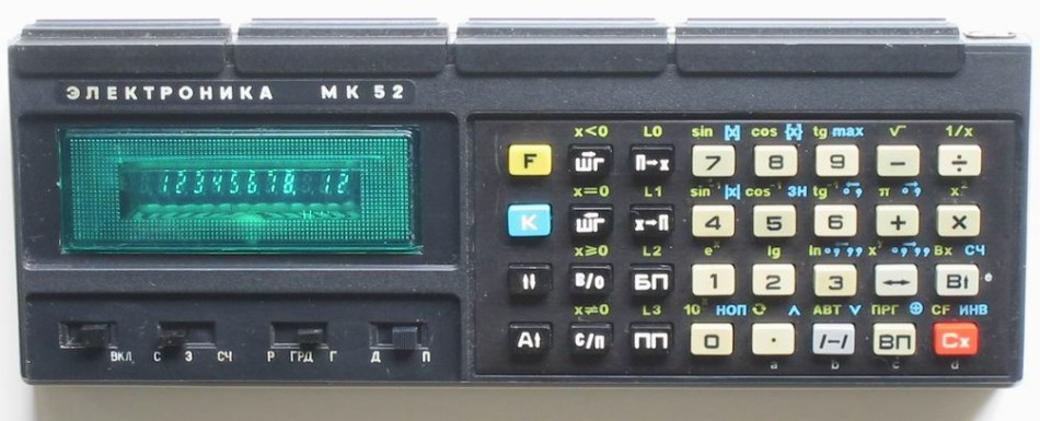 Scientific programmable calculator: Elektronika MK-52