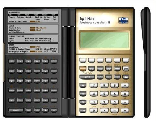 File:hp-48gx calculator (23588938468). Jpg wikimedia commons.